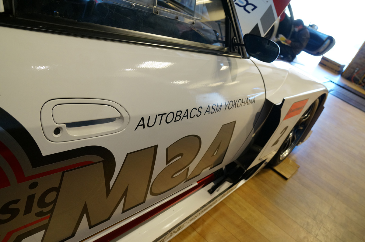 ASM TODA Time Attack S2000 AP2